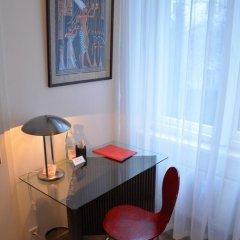 Отель Alexander Berlin 3* Стандартный номер фото 13