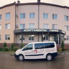 Апартаменты Gorki Apartments городской автобус