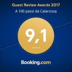 Отель A 100 passi da Calarossa Сиракуза спортивное сооружение