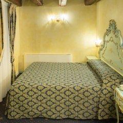 Отель Ca Zose 3* Улучшенный номер с различными типами кроватей фото 5