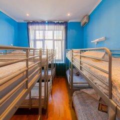 Отель Жилое помещение Bear на Смоленской Кровать в общем номере фото 14