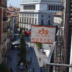 Los Amigos Hostel балкон