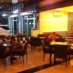 Отель Marfru Cafe and Guest House питание фото 3