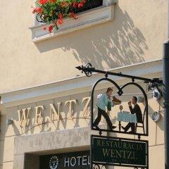 Отель Wentzl Польша, Краков - отзывы, цены и фото номеров - забронировать отель Wentzl онлайн фото 4