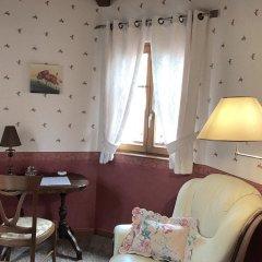 Отель La Romance детские мероприятия