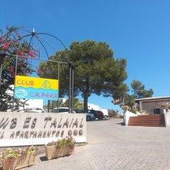 Hotel Calimera Es Talaial парковка