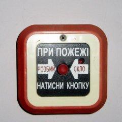 Гостиница Domashniy Hostel Украина, Львов - отзывы, цены и фото номеров - забронировать гостиницу Domashniy Hostel онлайн интерьер отеля фото 2