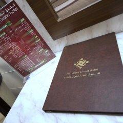 Al Khaleej Grand Hotel 3* Стандартный номер с различными типами кроватей фото 13