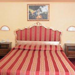 Отель Citta Di Milano 3* Стандартный номер фото 5
