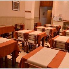 Отель Alas Hotel Аргентина, Сан-Рафаэль - отзывы, цены и фото номеров - забронировать отель Alas Hotel онлайн питание фото 2