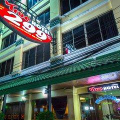 Отель Casanova Inn 2* Стандартный номер с различными типами кроватей фото 11