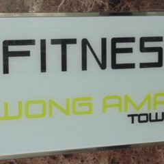 Отель Wong Amat Tower спортивное сооружение