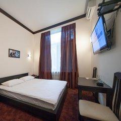 Мини-Отель 4 Комнаты Номер Комфорт с разными типами кроватей фото 5
