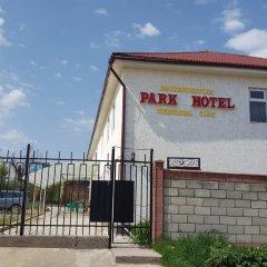 Отель Park Кыргызстан, Каракол - отзывы, цены и фото номеров - забронировать отель Park онлайн парковка