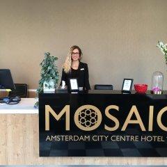 Отель Mosaic City Centre Нидерланды, Амстердам - отзывы, цены и фото номеров - забронировать отель Mosaic City Centre онлайн интерьер отеля