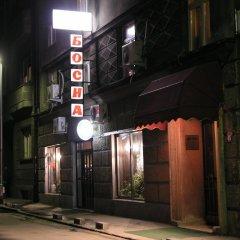 Апартаменты Apartment Jewel Студия с различными типами кроватей фото 4