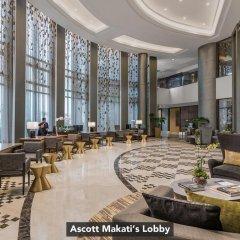 Отель Ascott Makati Филиппины, Макати - отзывы, цены и фото номеров - забронировать отель Ascott Makati онлайн питание фото 3