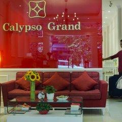 Calypso Premier Hotel интерьер отеля фото 2