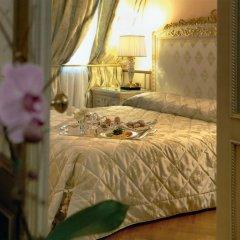 Andreola Central Hotel 4* Люкс с различными типами кроватей