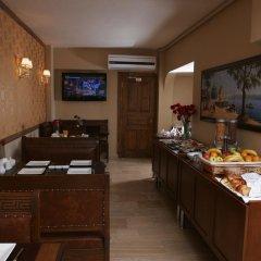 Бутик-отель Old City Luxx питание фото 3