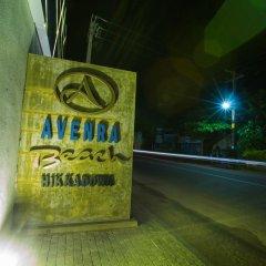 Отель Avenra Beach Hikkaduwa интерьер отеля фото 2