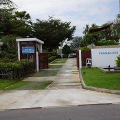 Отель Pranaluxe Pool Villa Holiday Home 3* Вилла с различными типами кроватей фото 17