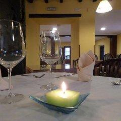 Hotel Puerto Calderon гостиничный бар