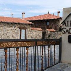 Отель Apartamentos Aira Sacra балкон