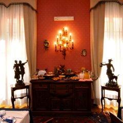 Отель Residenza Frattina Италия, Рим - отзывы, цены и фото номеров - забронировать отель Residenza Frattina онлайн помещение для мероприятий фото 2