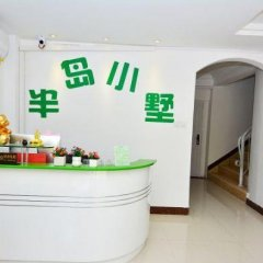 Отель Once seen Inn Китай, Сямынь - отзывы, цены и фото номеров - забронировать отель Once seen Inn онлайн питание