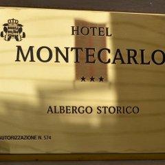 Montecarlo Hotel спа
