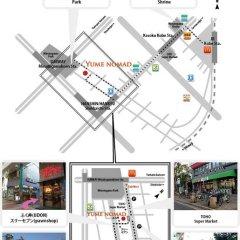 Hostel Yume-nomad Кобе фитнесс-зал