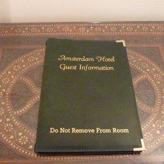 Amsterdam Hotel Brighton 3* Стандартный номер с разными типами кроватей фото 8