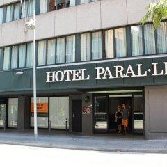 Отель Parallel вид на фасад фото 2