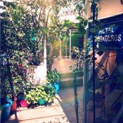 Отель Dioskouros Афины фото 5