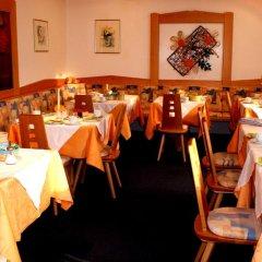 Отель Georgenhöhe Лана питание фото 2