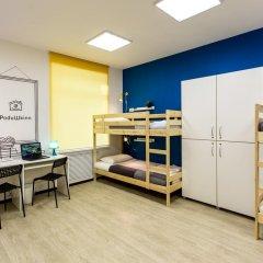 Хостел PoduShkinn Кровать в общем номере двухъярусные кровати фото 4