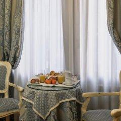 Отель Locanda Al Leon в номере