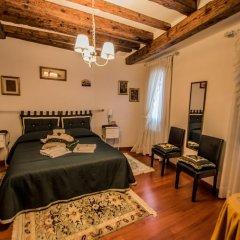 Отель Morettino комната для гостей фото 3