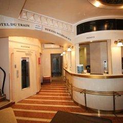 Отель Herzog-Wilhelm - Der Tannenbaum интерьер отеля фото 3