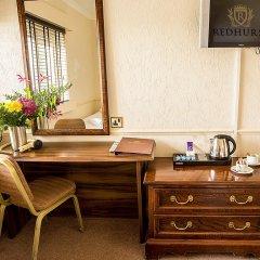 The Redhurst Hotel 3* Стандартный номер с различными типами кроватей фото 10