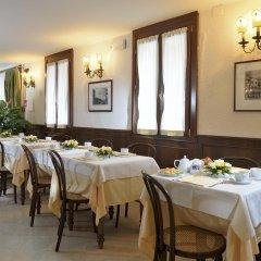Отель Al Nuovo Teson 3* Стандартный номер фото 10
