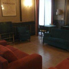 Отель Jaume I Испания, Барселона - 1 отзыв об отеле, цены и фото номеров - забронировать отель Jaume I онлайн развлечения