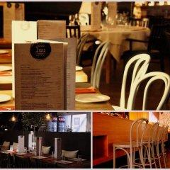 Lavendel Spa Hotel гостиничный бар