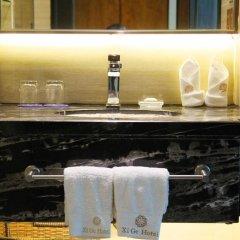 Отель Xige Garden Hotel Китай, Сямынь - отзывы, цены и фото номеров - забронировать отель Xige Garden Hotel онлайн удобства в номере