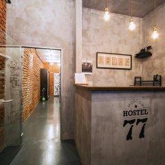 Хостел Loft Hostel77 Кровать в общем номере с двухъярусной кроватью фото 11