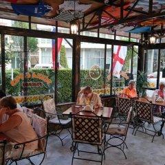 Семейный отель Друзья Солнечный берег питание фото 2