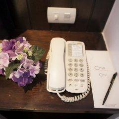 Отель Citin Pratunam Bangkok By Compass Hospitality 3* Номер Делюкс фото 15