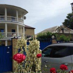 Гостевой дом Южный рай парковка