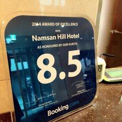 Namsan Hill Hotel гостиничный бар
